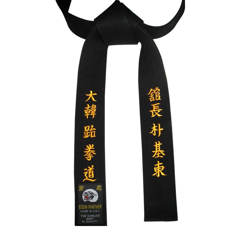Black kanji karate in kanji com belt latest own symbol 14