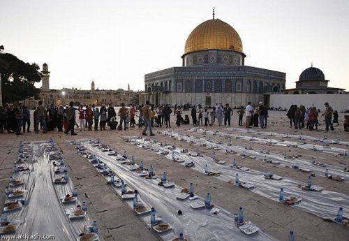 Iftar Near Al Aqsa Islamic Culture Dome Of The Rock Palestine