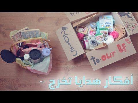 Diy Mother 39 S Gift With Puck اصنعي هدية معنوية لأمك مع حملة بوك تحية لـ أمي Youtube Convenience Store Products Packing Convenience