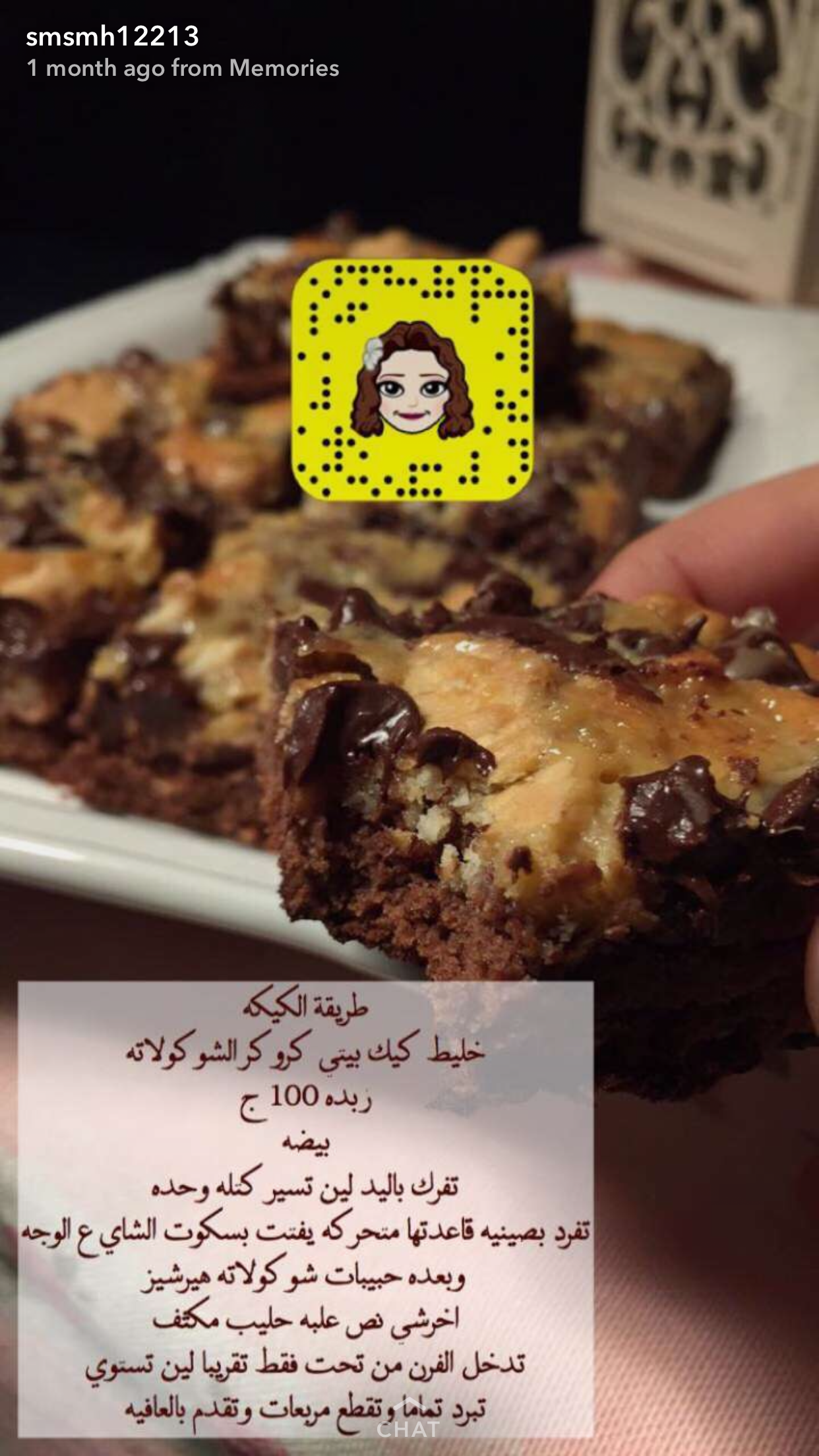 Pin By Mooneg On كيك Finger Food Desserts Sweets Recipes Arabic Food