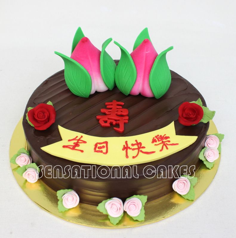 BELGIUM CHOCOLATE CAKE SINGAPORE # SHOU TAO VERSION