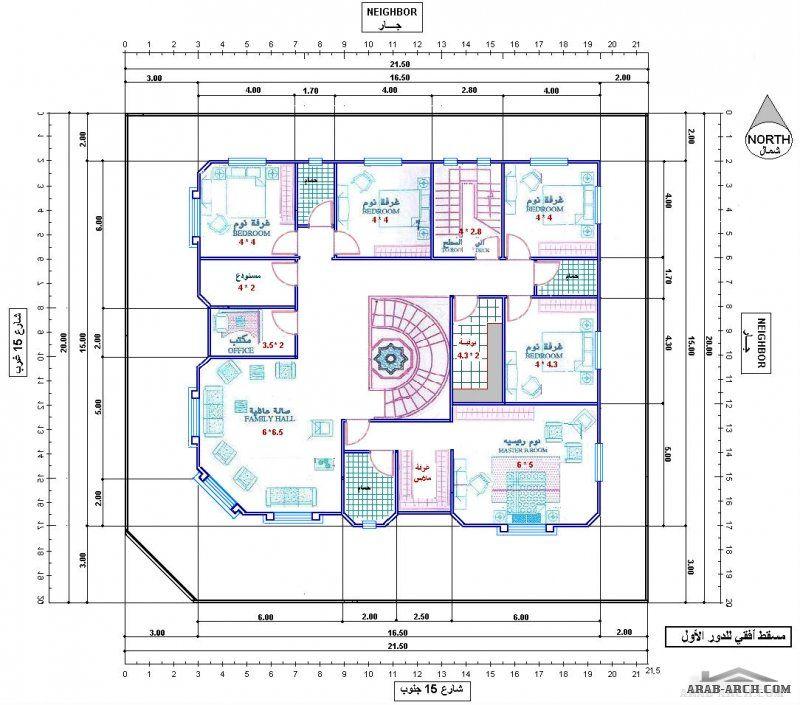 تصميم فيلا رائعه جدا ابعاد الارض 20 21 5 متر Classic House Design Basement House Plans Architectural Design House Plans