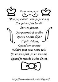 Résultat De Recherche Dimages Pour Poeme Damour Pour Fete