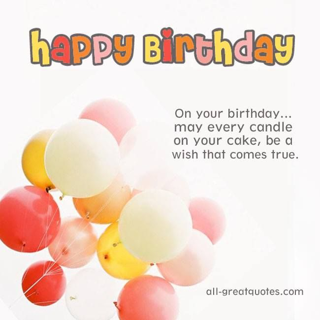 Join Free Birthday Cards On Facebook Birthday Wishes Pinterest