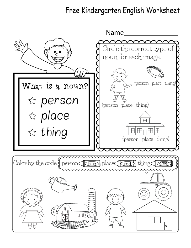 Kindergarten Worksheets Pdf English English Worksheets Pinterest