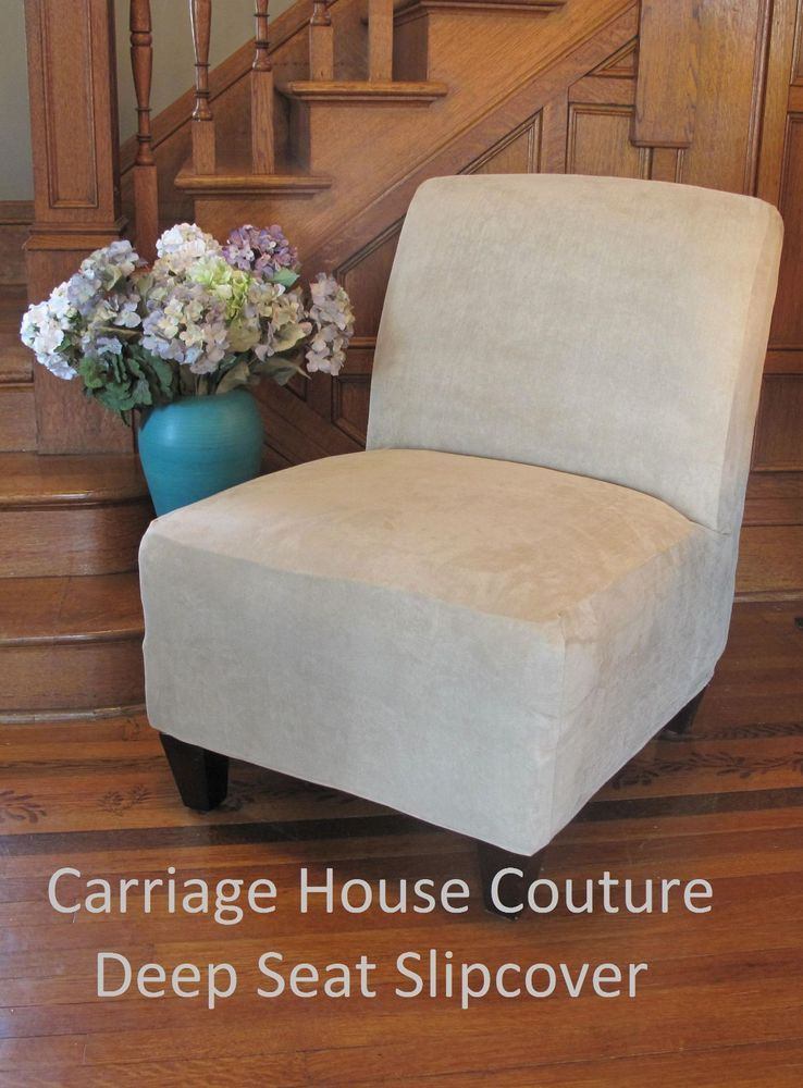 Suede Slipcover for Slipper Chair, Armless Chair, Accent