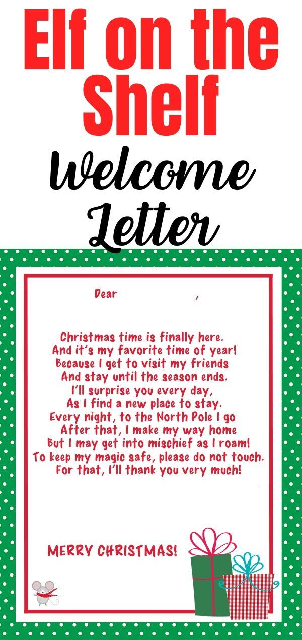 Elf on the Shelf Arrival Letter Printable Template (FREE