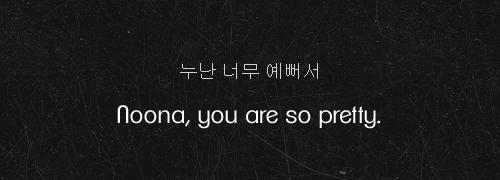 SHINee - Replay | Kpop | Shinee, Replay shinee, Lyric quotes