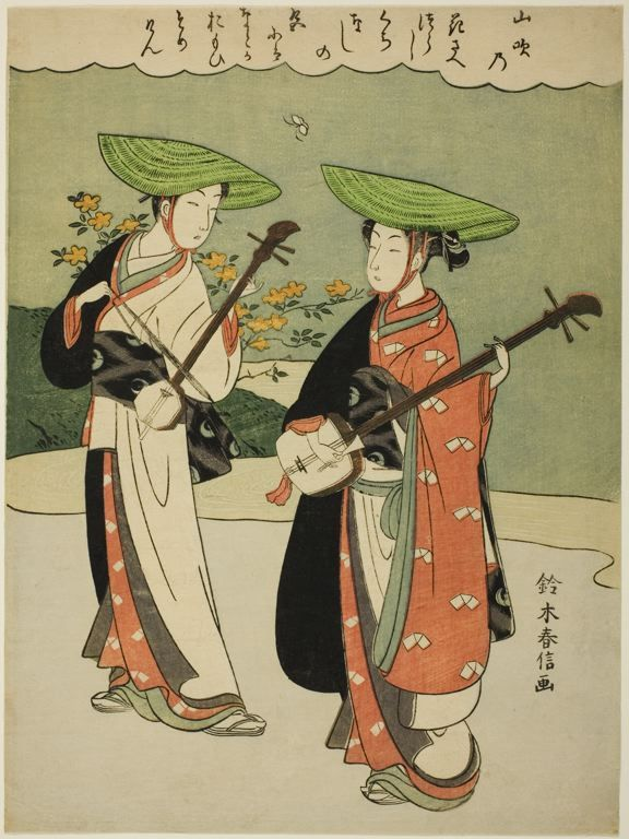 18th century freelancers: Suzuki Harunobu's Two Itinerant Musicians, c. 1765-'70, color woodblock print; chuban. In the collection of the Art Institute of Chicago.