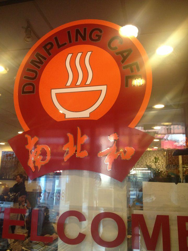 Dumpling cafe dumpling cafe taiwanese food