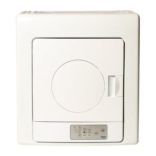 Cheaper, but much smaller.  Haier 2.6 cu. ft. Compact Portable 4-Cycle Electric Clothes Dryer $270