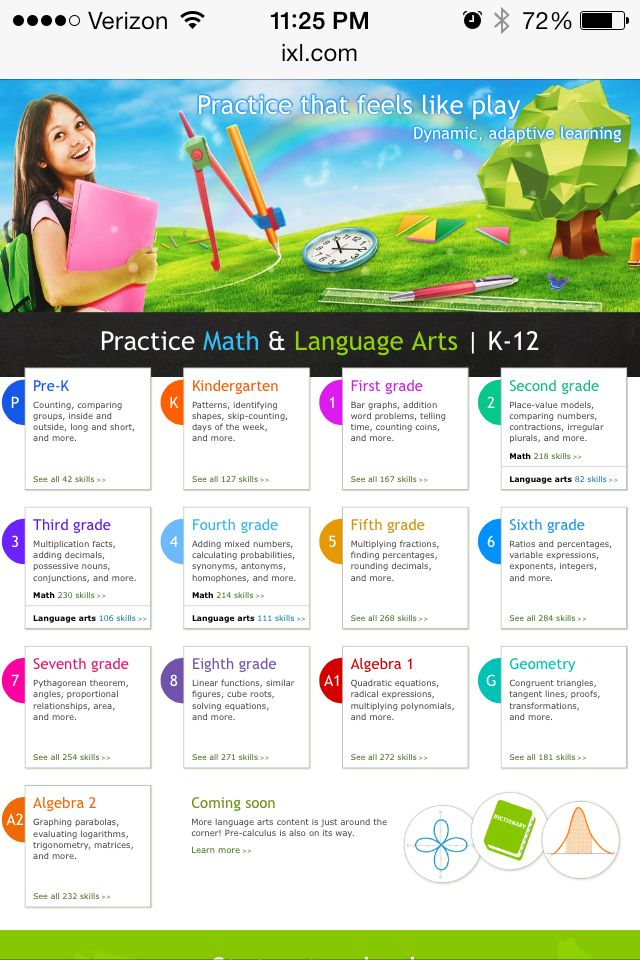 www.ixl.com Great site for learning games. A lot of games are free ...