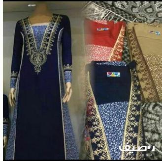 جلابيه مصري قطن فيسكوز 100 Fashion Saree Sari