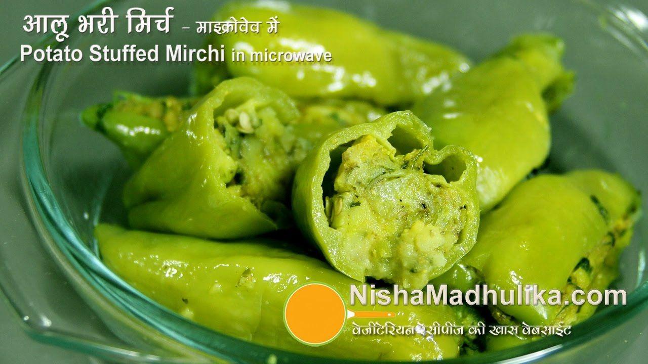 Aloo Bharwan Mirch Recipe Potato Stuffed Chilli Peppers In Microwave Stuffed Peppers Recipes Potato Recipes