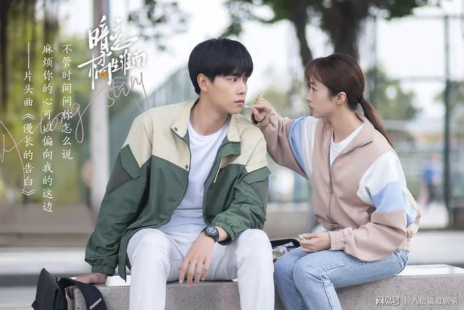 Review: Unrequited Love Episode 3