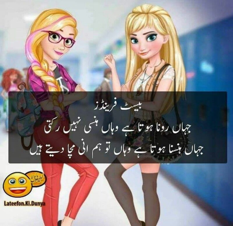 Khass kr lecture k duran😆😆😆😆 | Funny girl quotes, Funny ...