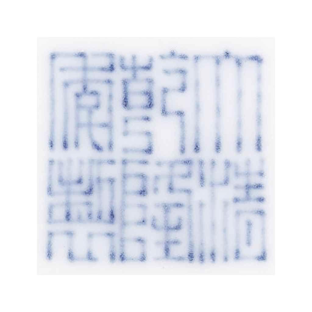 A doucai floral scroll bowl qianlong six character seal mark in a doucai floral scroll bowl qianlong six character seal mark in underglaze reviewsmspy