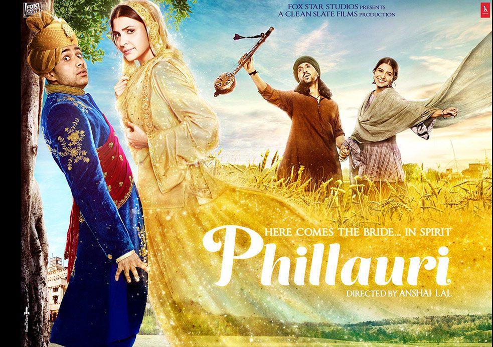 touching the void full movie in hindi 480p