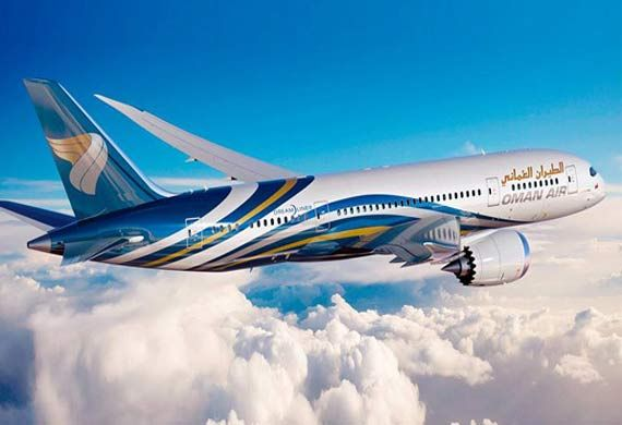 Oman Air Celebrates Dreamliner Delivery National Airlines Air Cargo Oman