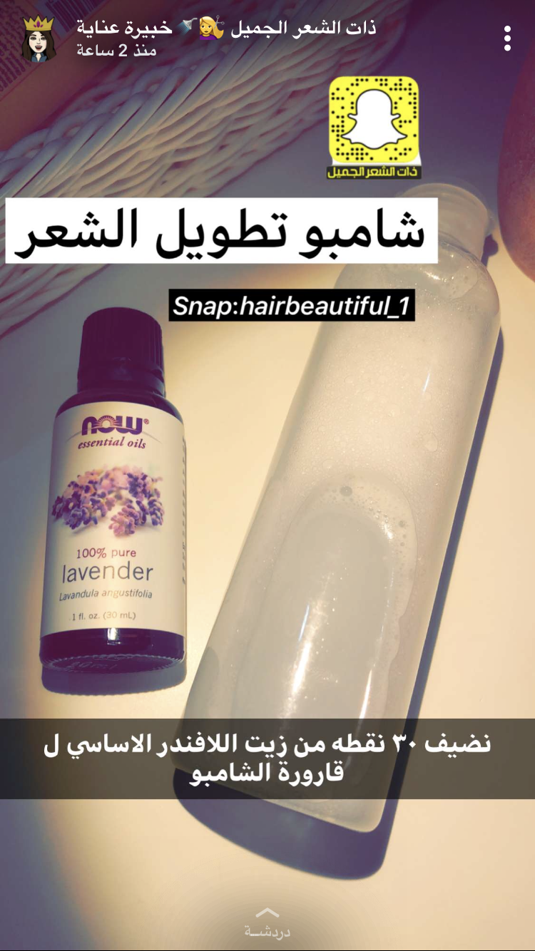 Pin By Romoz Hr On Masks And Care Beauty Skin Care Routine Hair Care Oils Pretty Skin Care