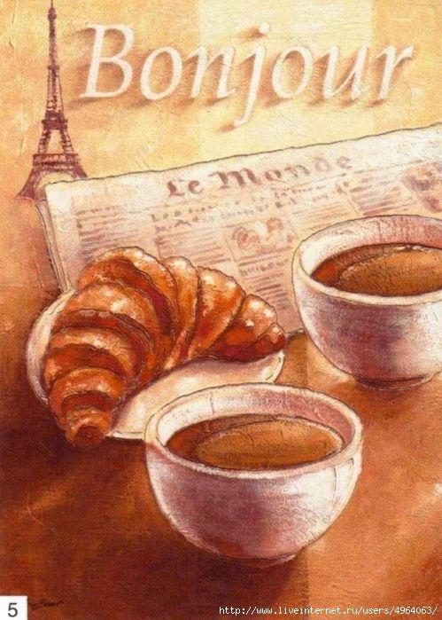 Открытка с добрым утром на французском