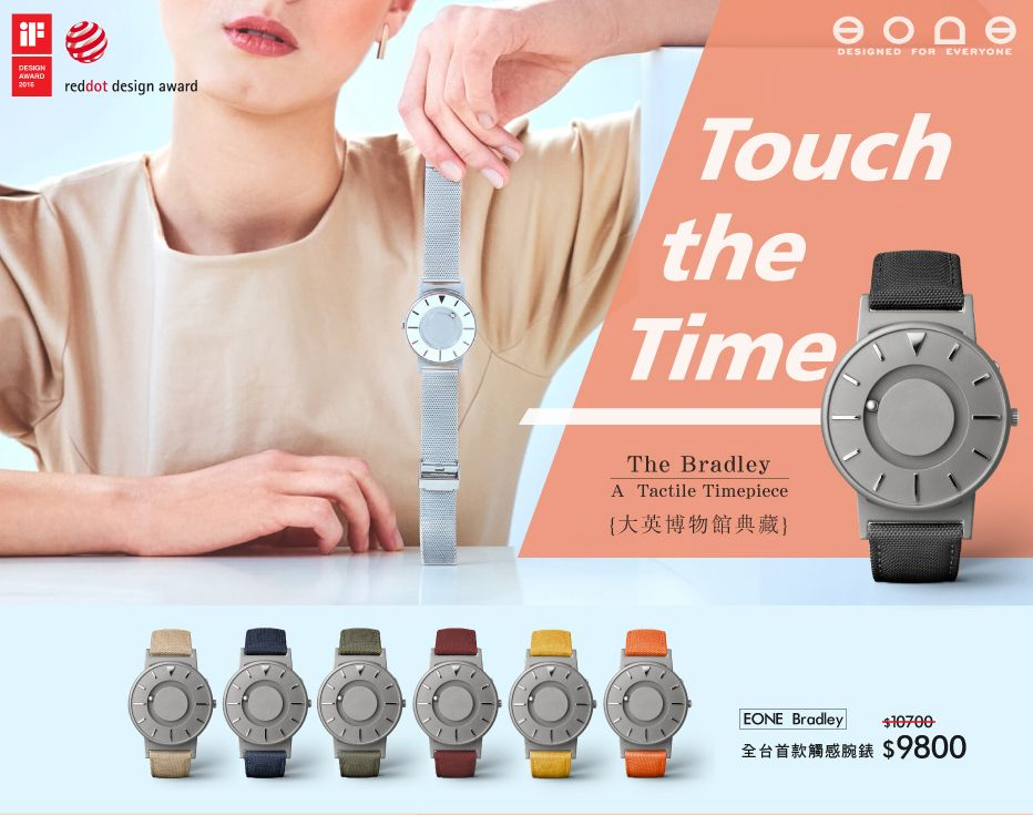 ▼精品設計錶9折起▼↘9/5-9/26手錶單筆滿額最高送1000現金積點