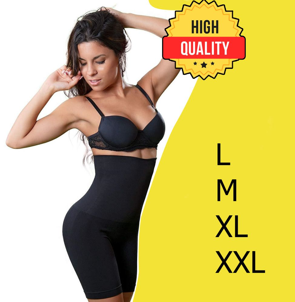 24617ab089 Shapermint Shapewear - NEW SEXY High-Waisted Shaper Shorts
