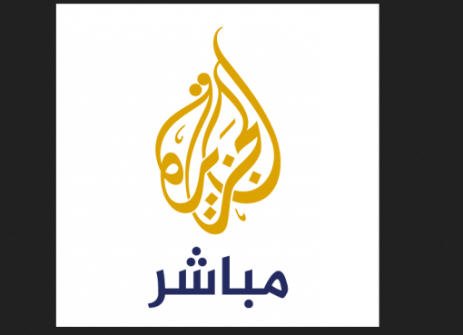 تنزيل تطبيق قناة الجزيرة مباشر الإخبارية للأندرويد مجانا Cards Calligraphy Google Play