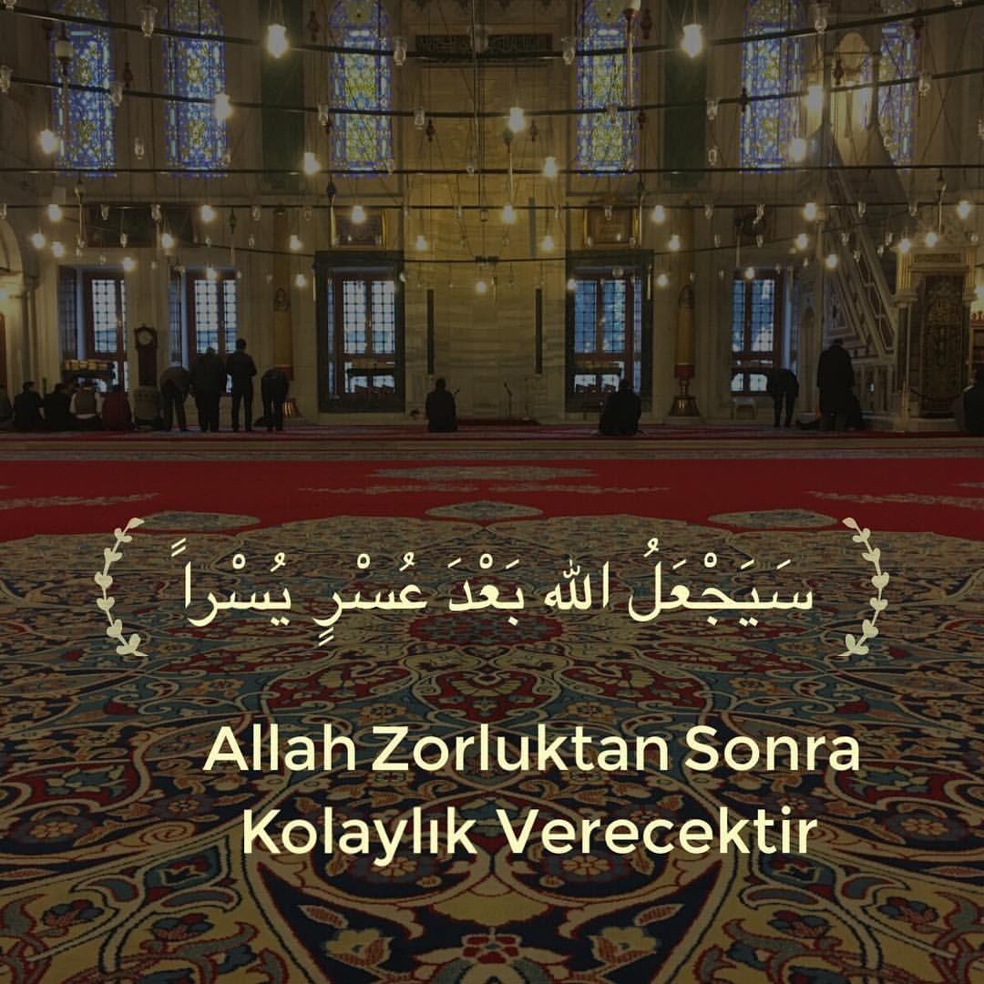 تعليم اللغة التركية On Instagram جمعة مباركة Hayirli Cumalar تعليم تركي لغة تركية تعليم كلما Learn Turkish Language Turkish Language Learn Turkish