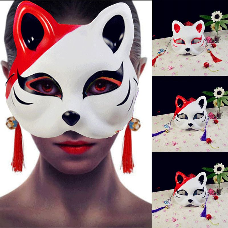 Halloween Mask Fashion Japanese Fox Mask Anime Half Face Cosplay Kitsune Gift