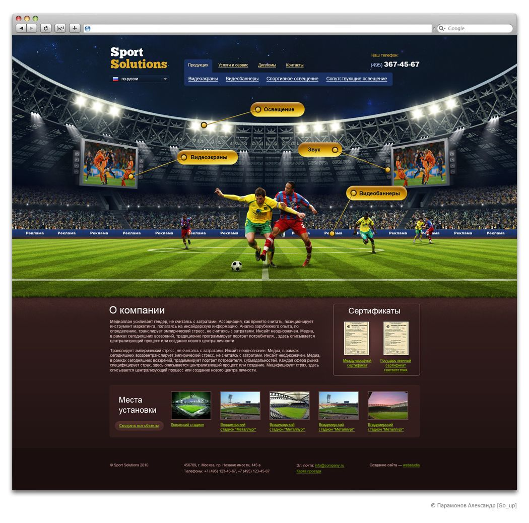Nice stadium (With images) Soccer world, Sports, Sports