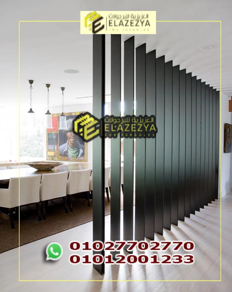 بالصور اشكال بارتشن خشب متحرك للبيع 01027702770 العزيزية للبرجولات Home Decor Decor Room Divider