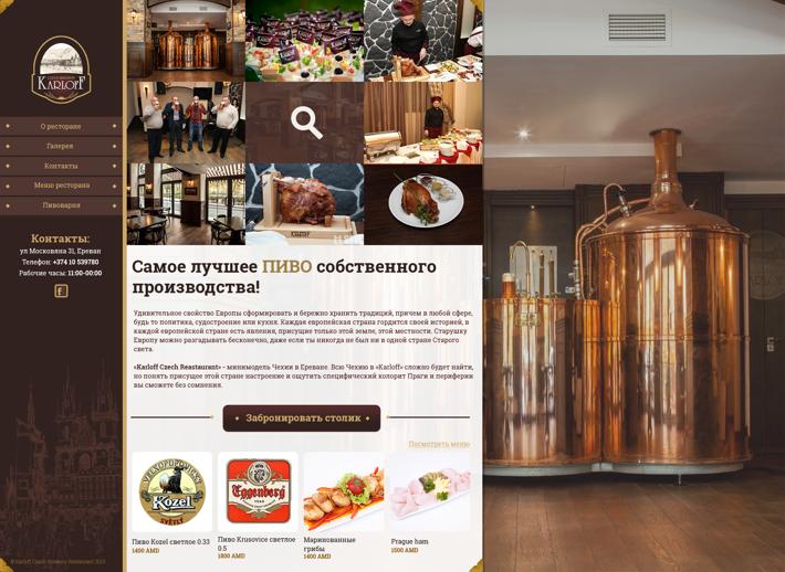 Karloff Czech Brewery-Restaurant by Yuri G., via Behance