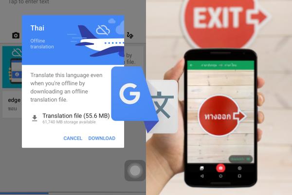 Google Translate แปลภาษาไทยแบบออฟไลน์สำหรับ iOS และฟีเจอร์