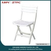 Factory Price Chinese Supplier Garden Furniture Outdoor Modern Office Furniture