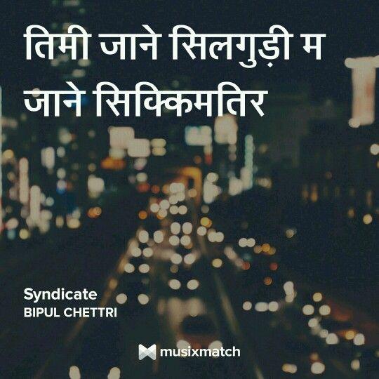 Bipul Chettri Opm Songs Lyrics Song Quotes Lyric Quotes