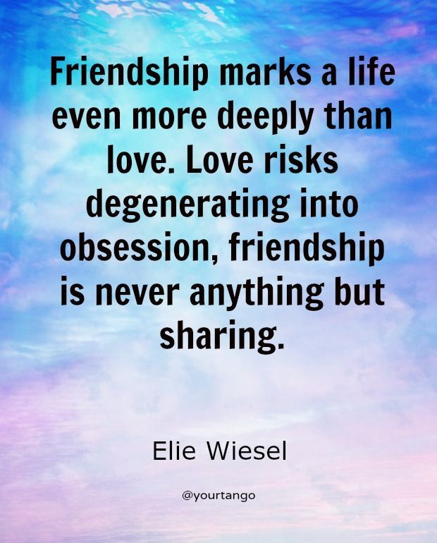 Awesome friendship quotes friendship marks a life even more deeply awesome friendship quotes friendship marks a life even more deeply than love love thecheapjerseys Image collections
