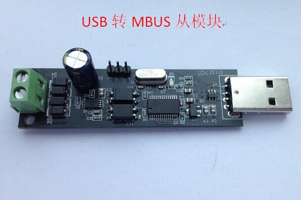 USB transfer MBUS modul slave modul kommunikation debug-alternative ...