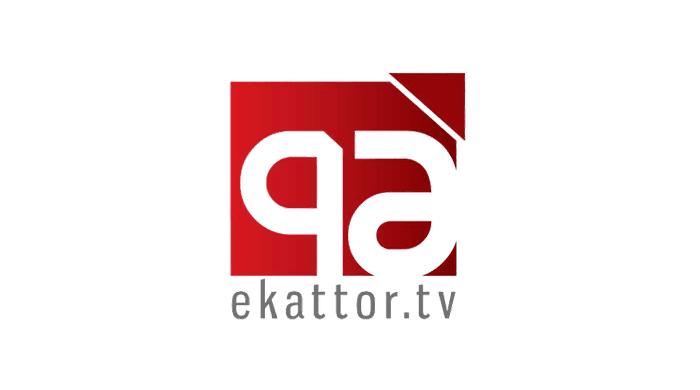 Pin On Bangladeshi Tv Channels List