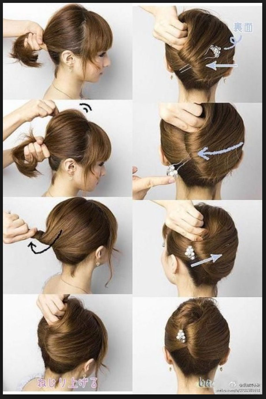 Easy Fast Cute Hair Style Step By Step Short Hair Updo Thick Hair Styles Short Hair Styles