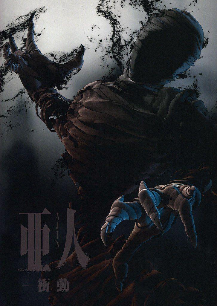 Ajin I need to buy the manga. Loved the anime on Netflix