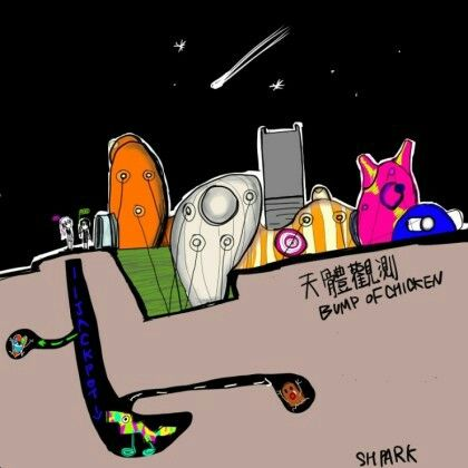 천체관측 concept art