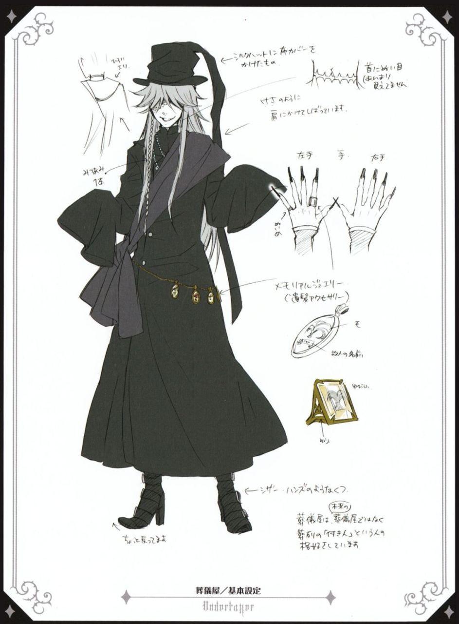 Kuroshitsuji Character Design Book : Funtom s candy photo kuro pinterest black butler