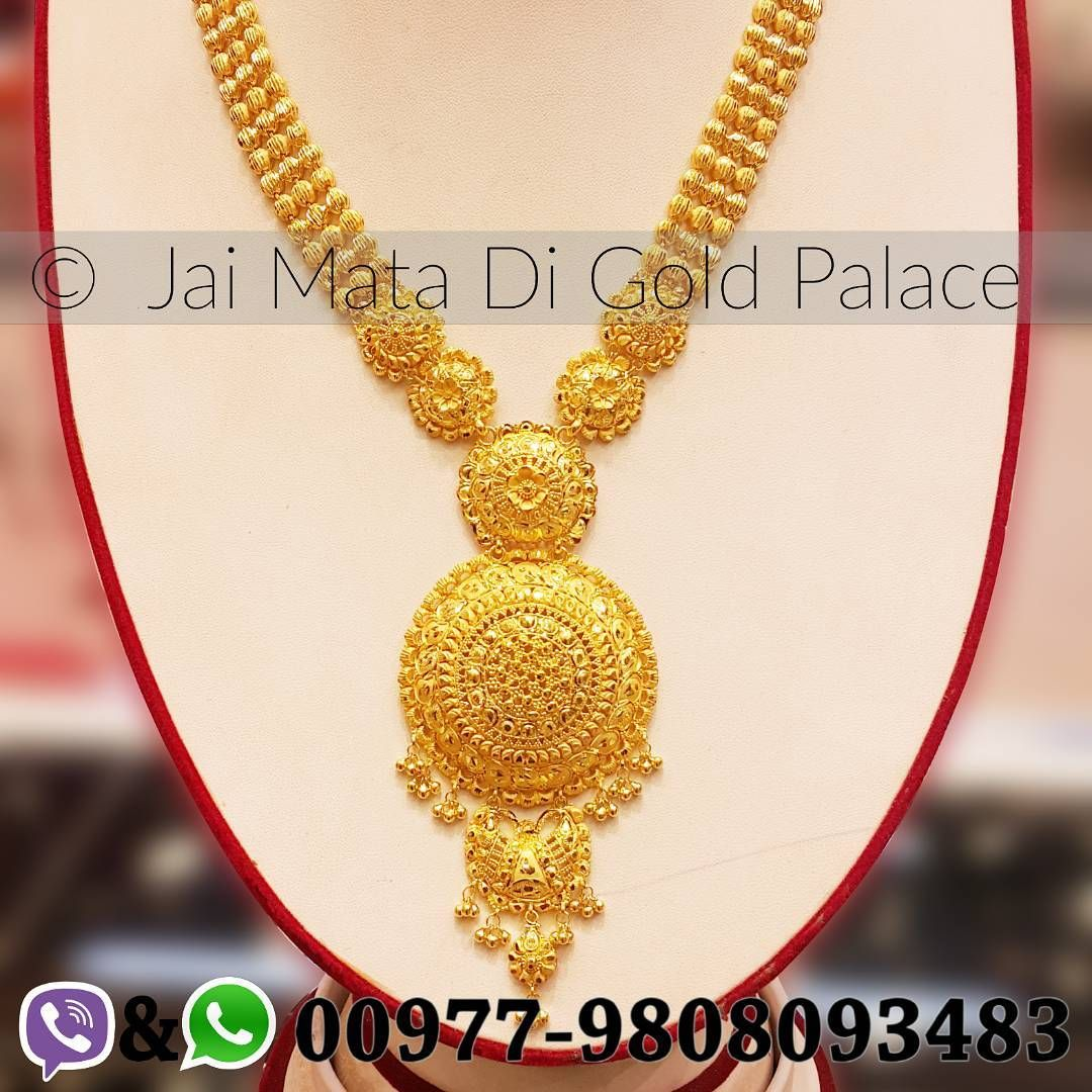 astrological provide picbear wearer nepali jewellery and navratna ss the profile cache to said an n se ig wearing jewellers gold key balance benefit is instagram