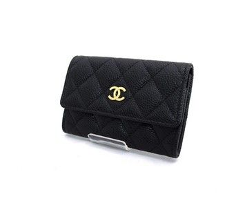 f3e912385bed Get the lowest price on CHANEL CAVIAR GOLD CC WALLET/COIN HOLDER and other  fabulous designer clothing and accessories! Shop Tradesy now
