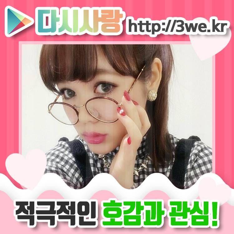 68 미혼녀헌팅소개에 있는 핀