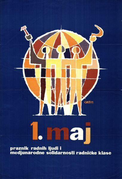Muo Athenaplus Digitalni Repozitorij Arhivx Yugoslavia Flag Retro Waves Vintage Posters