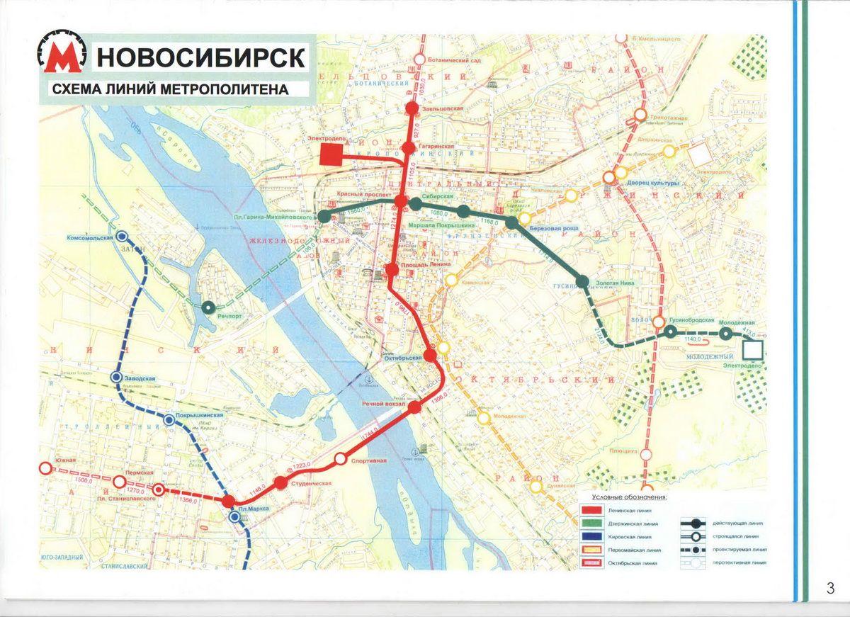 Metro De Novosibirsk Subway Map Metro Station Map
