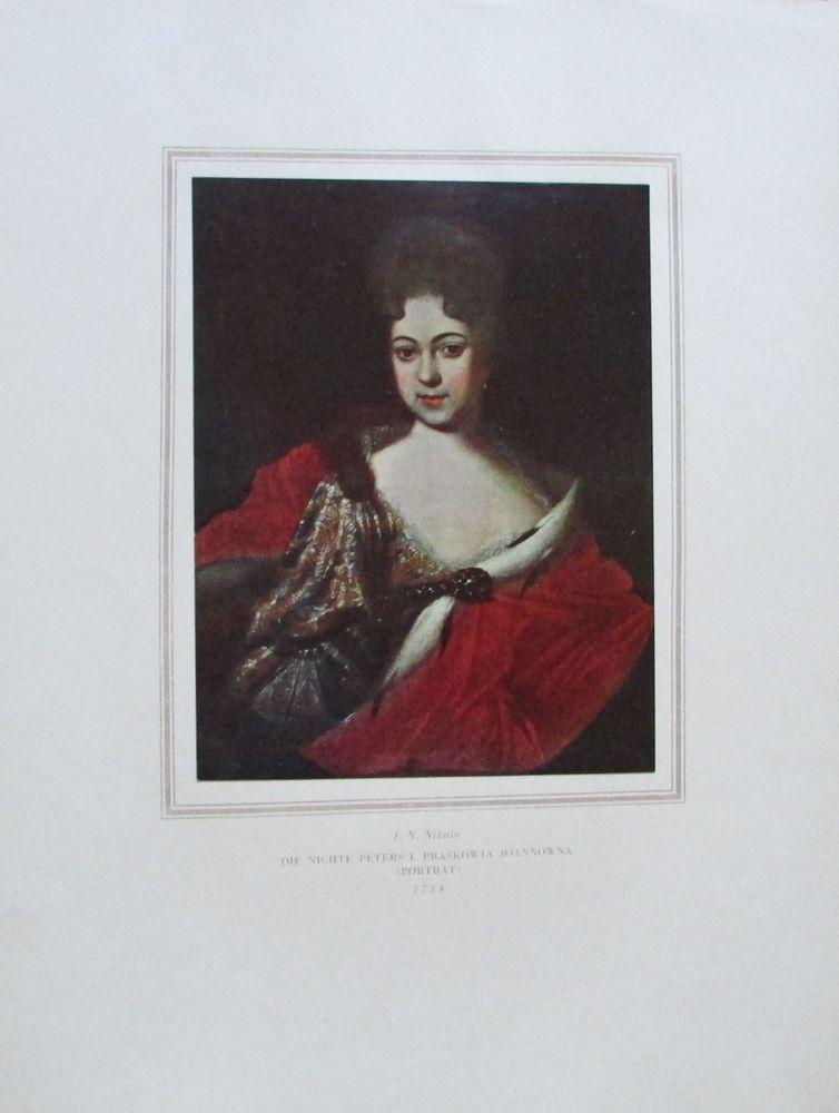 NIKITIN NICHTE PETERS PRASKOWJA Porträt Kunstdruck Reproduktion Russland 1952