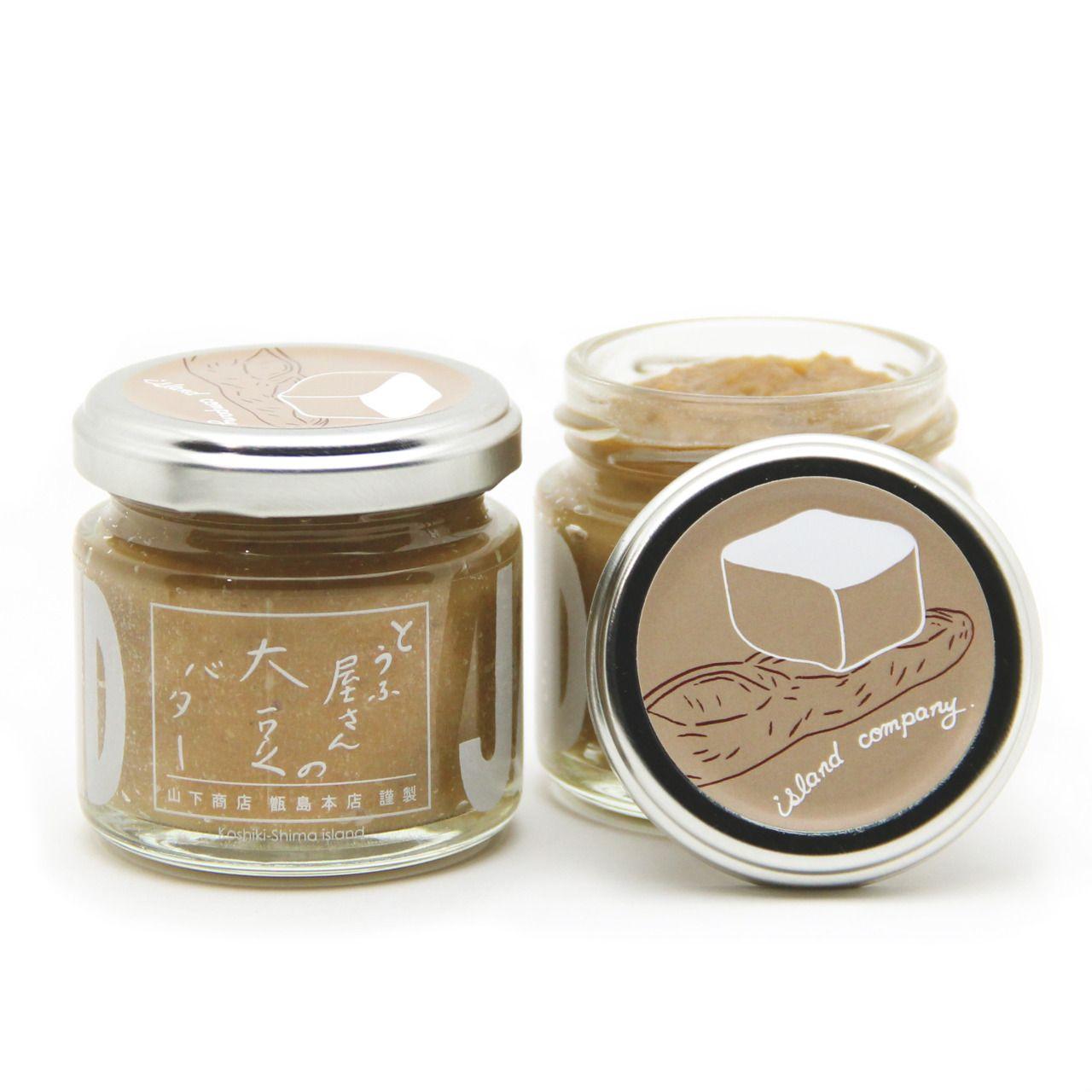 SOY JAM packaging design